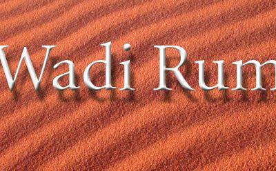 Retour dans le Wadi Rum