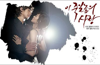 A Love to Kill (Ep 06-08)
