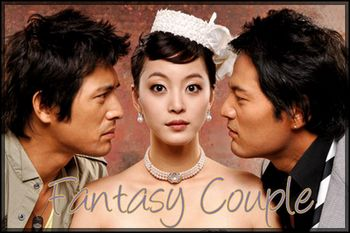 Fantasy Couple (Ep 01-04)