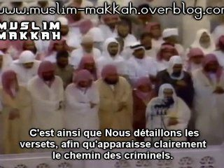 Shaikh Sudais en 1993 - Sourate Al An'am