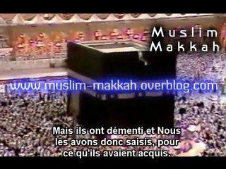 Shaikh Houdayfi en 1988 - Sourate Al Araf