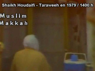 Shaikh Houdaifi en 1979 VIDEO SUPER RARE
