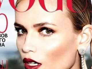 Quand Vogue abuse de photoshop... Fail!