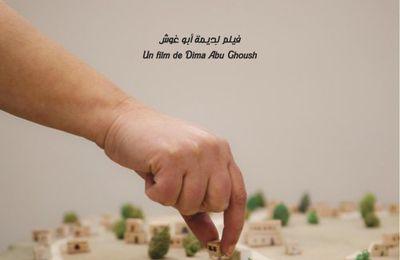 """AFPS et Forum Palestine Citoyenneté : """"Ciné-débat: «EMWAS des souvenirs en reconstruction» avec Dima Abou Ghoush"""""""