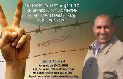 Urgence : solidarité pour Jamal Abu Leil et les prisonniers palestiniens !