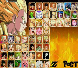 "Telecharger Le Jeu ""Dragon Ball Z MUGEN 2007"" Gratuitement"