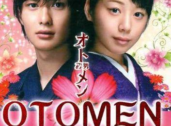 Otomen (J-drama)