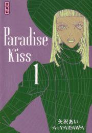 Paradise Kiss T.1 - Ai Yazawa