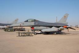 Les F-16 néerlandais ne remplaceront pas les belges en juillet prochain en Jordanie