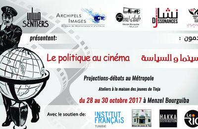 Projection débat : «Le politique au cinéma» à Menzel Bourguiba