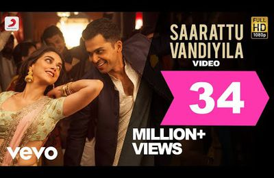 KAATRU VELIYIDAI - SAARATHU VANDIYILA VIDEO SONG ONLINE