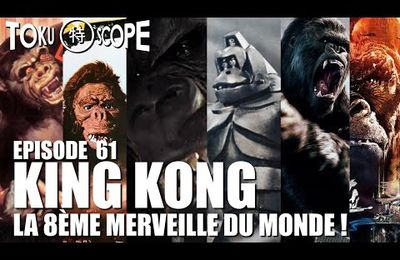 TOKU SCOPE # 61 : KING KONG: LA 8ème MERVEILLE DU MONDE !