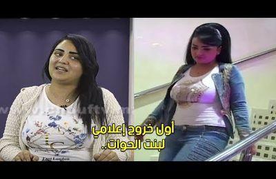 Battre son épouse est une preuve d'amour, affirme la chanteuse Imane Bent El Howat