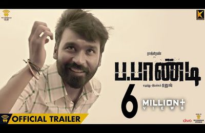POWER PANDI OFFICIAL TRAILER !