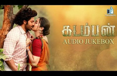 KADAMBAN - ALL SONGS ONLINE !