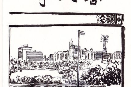 Seoul Sketches #1