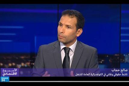 صالح حجاب في نقاش حول مشروع إصلاح قانون العمل في فرنسا : أول اختبار للرئيس إيمانويل ماكرون