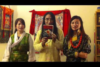 Poetry for free Tibet : this sunday the 18th March...
