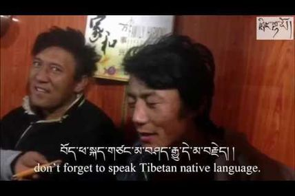This Tibetan song became so popular and so much...