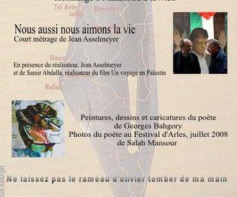 Mahmoud Darwich - Hommage le 30 août à l'Espace le Scribe l'Harmattan