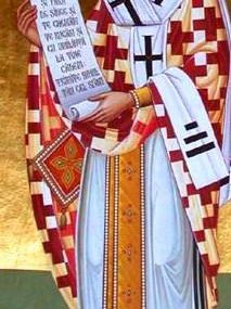 Fisa suplimentara - Despre sinoadele ecumenice