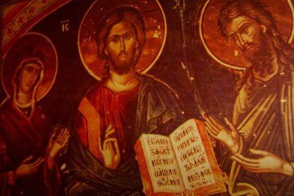 Venea Andrei in Scitia Minor