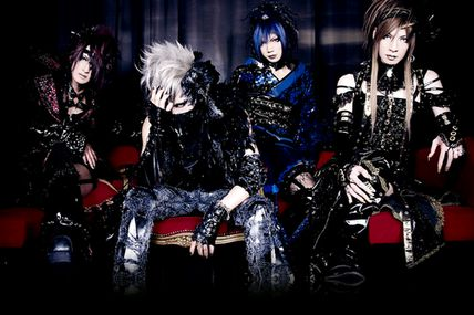 [News] NEGA New Look for DELUGE