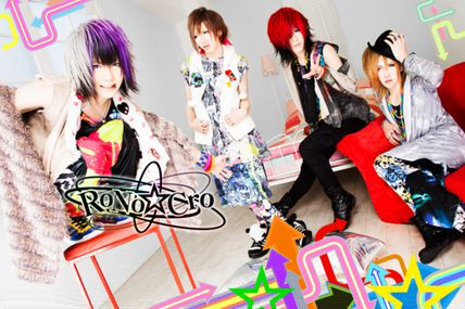 [News] RoNo☆Cro First Maxi-Single : Give Me A Smile (with preview)