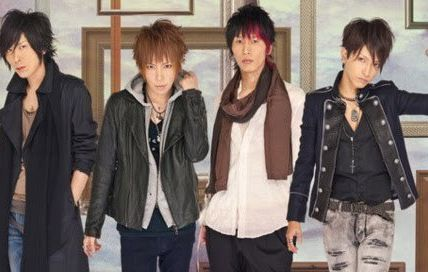 [News] SID New Look for いつか (Itsuka)