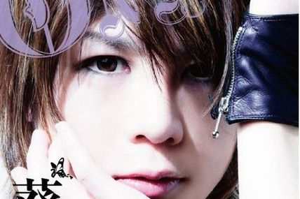 [Album] aoi from ayabie - ONE