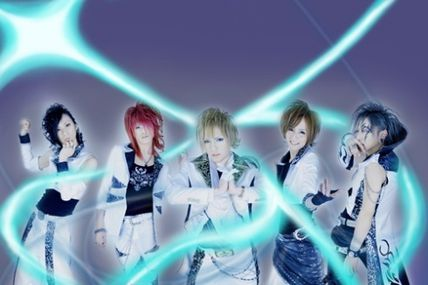 [News] New Band : forte