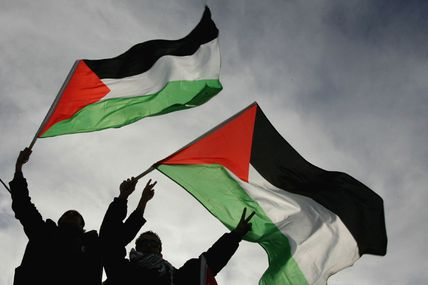 Palestine vivra, Palestine vaincra !