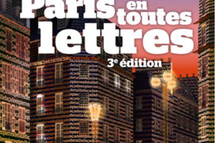Agenda de mai : A vous de lire ! et Paris en toutes lettres
