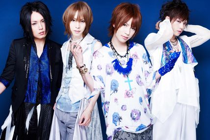 [News] AYABIE New Look for メリーゴーランド (Merry-Go-Round)