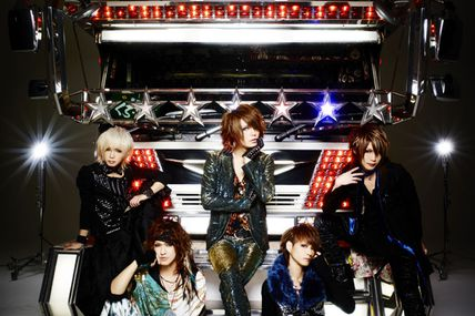 [News] D=OUT - 歌舞伎デスコ (Kabuki Disco), Tracklist with New Look