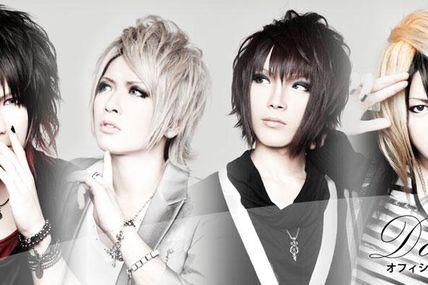 [News] New Band : Dolce.