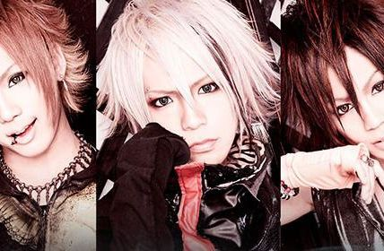[News] FEST VAINQUEUR New Single : TRISKELION with New Look