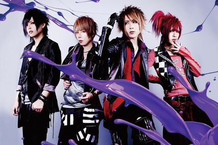 [News] GOTCHAROCKA New Look Poisonous berry with Covers