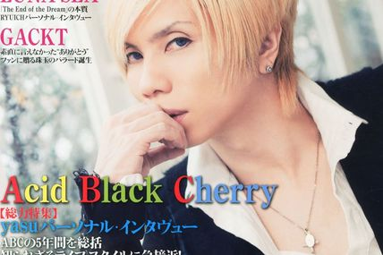 [Mag] FOOL'S MATE vol.375 01/13, Cover with Acid Black Cherry