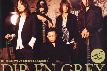 [Mag] GiGS vol.368 01/13, Cover with DIR EN GREY