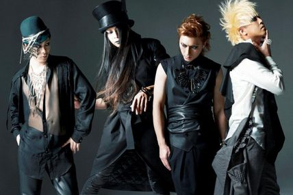 [Preview PV] MUCC - G.G