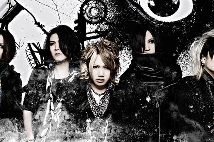 [News] Nightmare - NIGHTMARE TOUR 2011-2012 Nightmarish reality TOUR FINAL, Covers Full