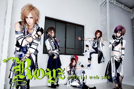 [Preview PV] Royz - Tear Drop
