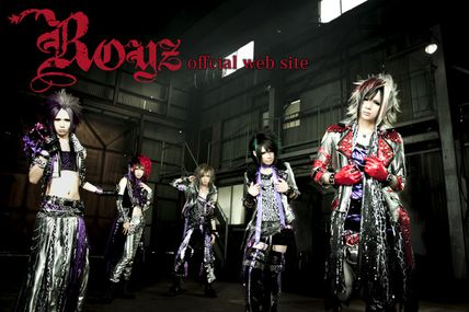 [News] Royz New Single : Starry HEAVEN