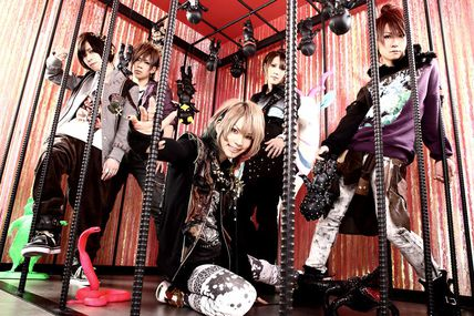 [News] SuG, Photo for Elcid