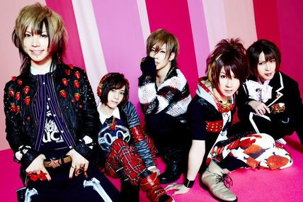 [News] SuG New DVD Live : SuG TOUR 2011「TRiP~welcome to Thrill Ride Pirates~」