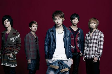 [News] UVERworld New Single Titled : 7th Trigger