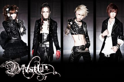 [News] New Band : VAASTU