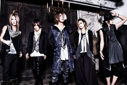[News] vistlip New Mini-Album Titled : GLOSTER with New Look
