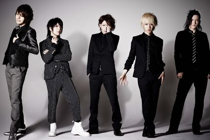 [News] Alice Nine New Single : Daybreak